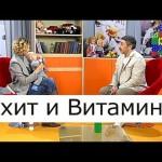 Рахит и витамин Д — Школа доктора Комаровского