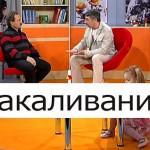 Закаливание детей — Школа доктора Комаровского