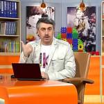 Лечим ОРЗ питье при заболевании — Школа доктора Комаровского