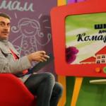 Дисбактериоз — школа доктора Комаровского