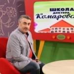 Менингит — Школа доктора Комаровского