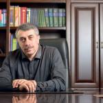 Грудное вскармливание – Школа доктора Комаровского