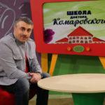 Укусы насекомых – Школа доктора Комаровского