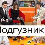 Подгузники – Школа доктора Комаровского