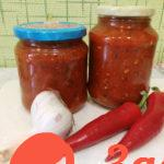 Аджика из перца и помидор на зиму