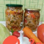 Салат из баклажан, перца и капусты на зиму