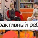Гиперактивный ребенок – Школа доктора Комаровского