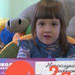 Непослушный ребенок – Школа доктора Комаровского