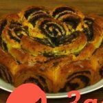 Пирог маковый Роза и булочки Улитки