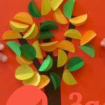Осеннее дерево. Объемная аппликация из цветной бумаги