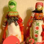 Русская народная обрядовая кукла – Коляда