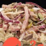 Мясной салат Мужики