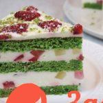 Торт Изумрудный бархат