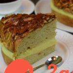 Пирог — торт Укус пчелы