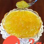 Испанский лимонный конфитюр