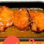 Свиная корейка с медом и лимонным соком