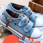 Как выбрать удобные туфли и кроссовки для мальчика?