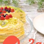 Необычный блинный торт на Масленицу